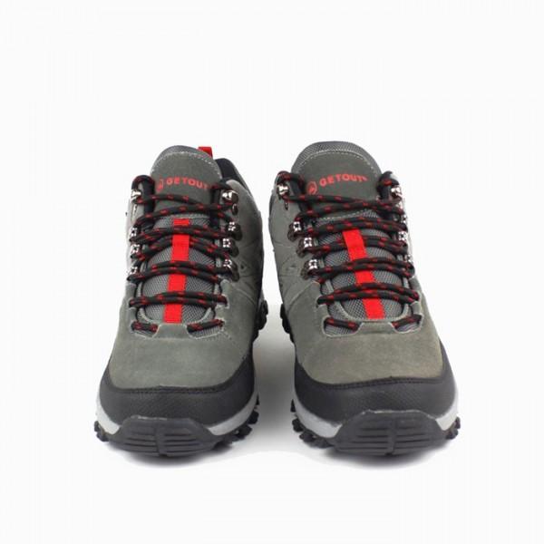 Cipela Treking sive